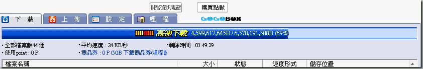 2009-12-06_221656