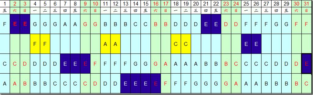 2009-12-28_221230