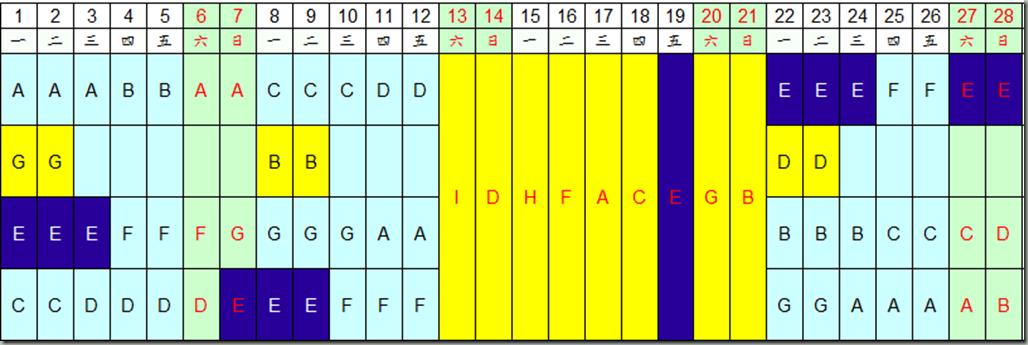 2009-12-28_221336