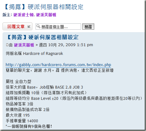 2010-01-04_221842