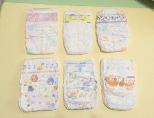 關於 尿布-紙尿褲 收集資訊的地方